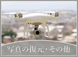 岡山で証明写真・記念写真・就活写真ならフタバ写真場